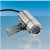 Lumiglas® K25-Ex Process Vessel Zoom Camera